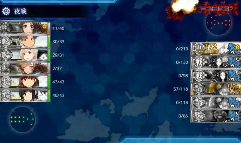 E-2戦力2クリア