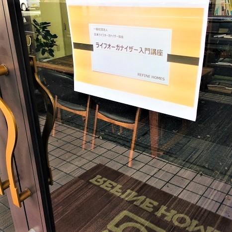 2017 11 27