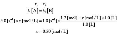 【平成31年度(2019年度)大学入試センター試験】化学・第2問・問2