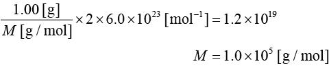 【平成31年度(2019年度)大学入試センター試験】化学・第6問・問2
