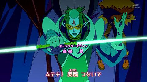 【スター☆トゥインクルプリキュア】第02話:APPENDIX-02