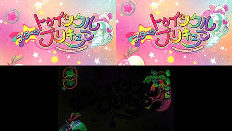 【スター☆トゥインクルプリキュア】OP比較[第02話・第03話]06