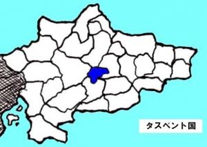 タスペント国