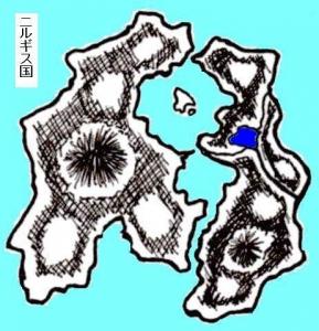 ニルギス国