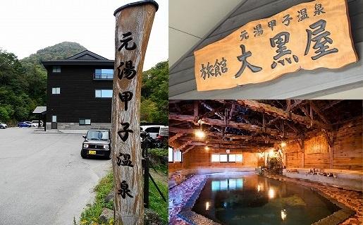 181007daikokuya.jpg