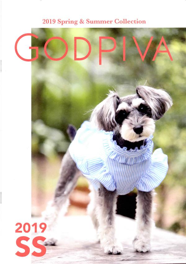 GODPIVA.jpg