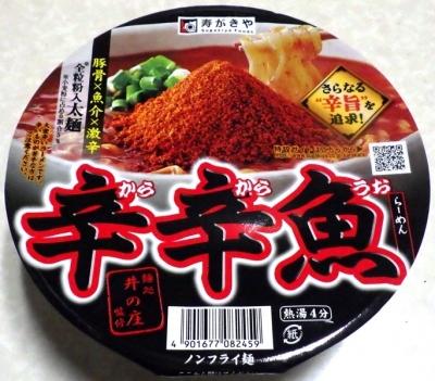2/18発売 麺処井の庄監修 辛辛魚らーめん(2019年)