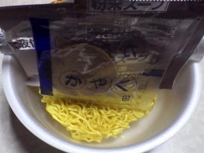 1/28発売 鬼そば藤谷 濃厚蟹だし味噌らぁ麺(内容物)