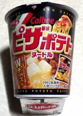 2/12発売 ピザポテト味ヌードル