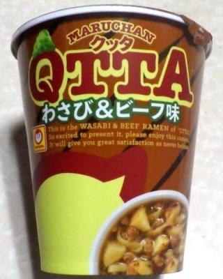 1/28発売 QTTA わさび&ビーフ味