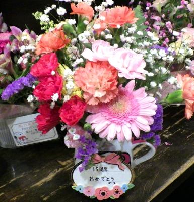 綿麺 15周年のお祝いの花たち 自分が贈った花(2月15日撮影)