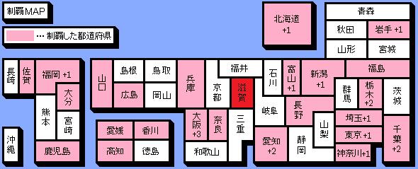seiha_map43.png