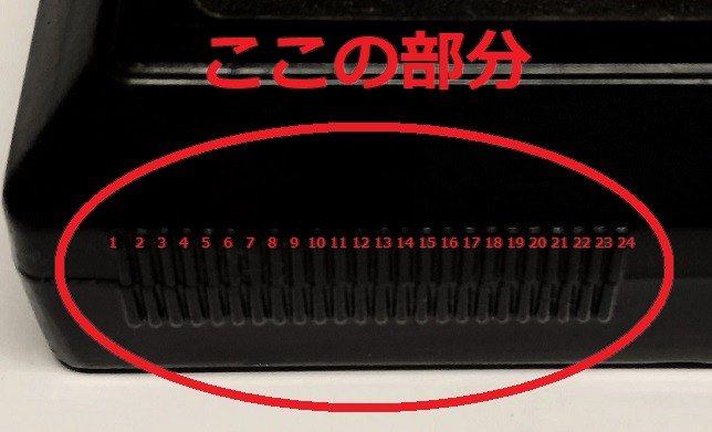 yokomizoIMG_E6910.jpg