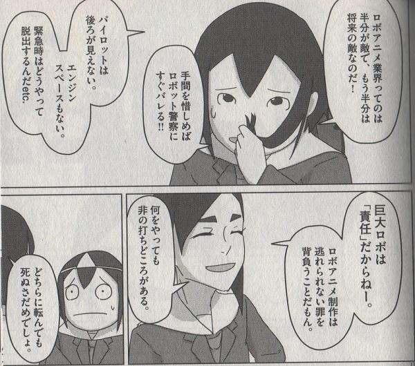 イメージ (11)