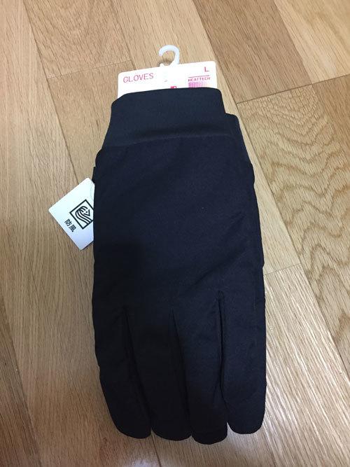 ユニクロ 防風ヒートテック手袋1