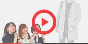 動画 デートコーディネート メンズファッション