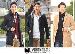 大人キレカジ 男性ファッション コートコーディネート 冬