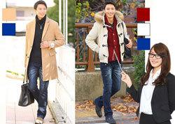 冬らしいメンズファッションコーディネート 季節感