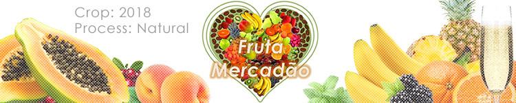 20266 ブラジル フルッタメルカダオはフルーティ