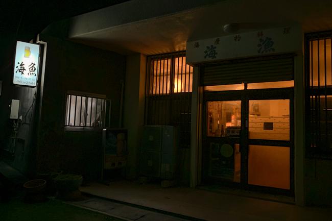 blog-0226.jpg