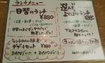 ふたば食堂 (2)