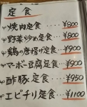 ふたば食堂 (5)