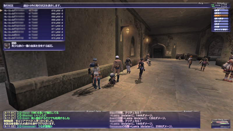 ff11access08.png