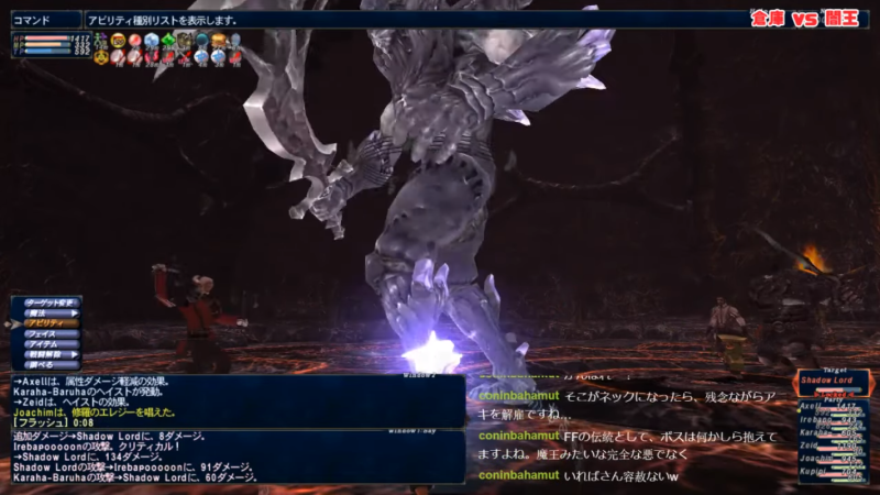 ff11axell31.png