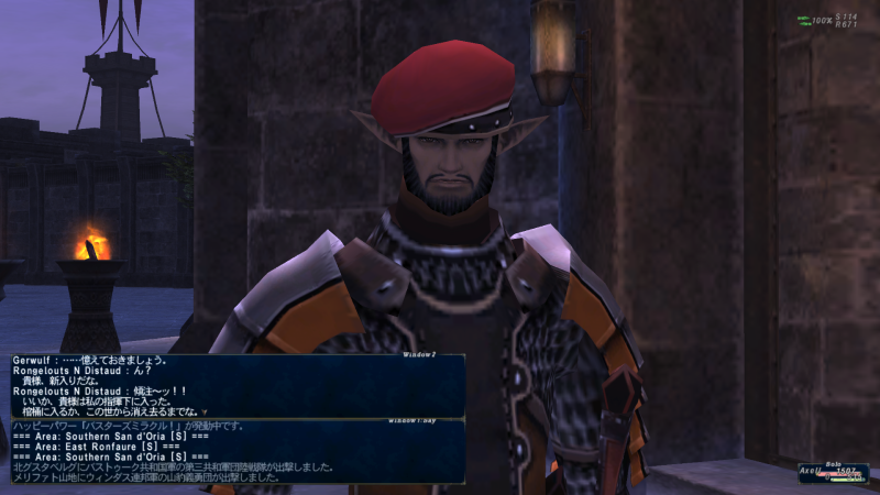 ff11axell62.png