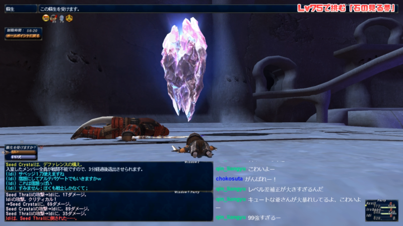 ff11axell63.png