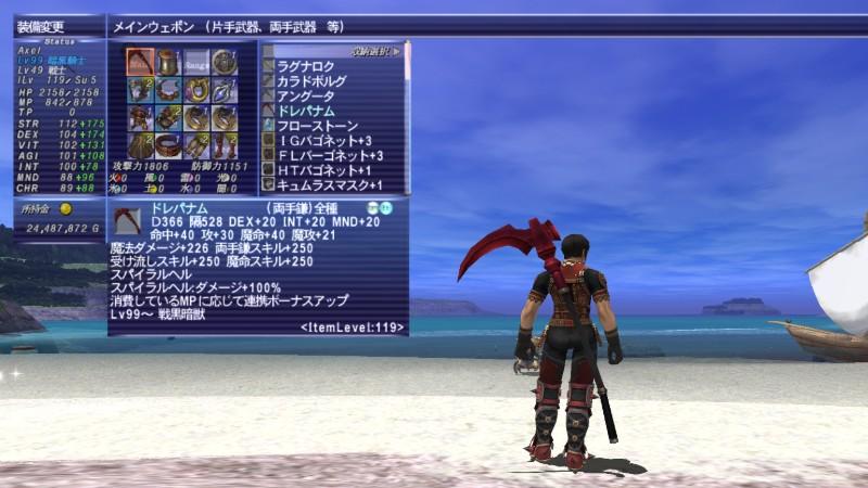 ff11drk69.jpg