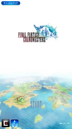 ff11grandmasters02.jpg