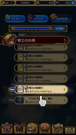 ff11grandmasters13.jpg