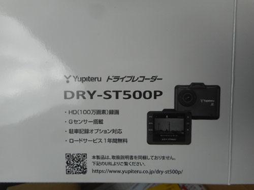 DSCN2311.jpg