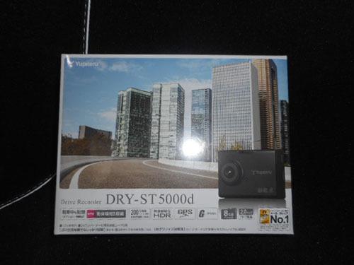 DSCN3009.jpg