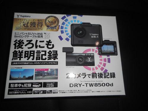 DSCN3179.jpg
