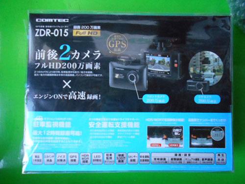 DSCN7025.jpg