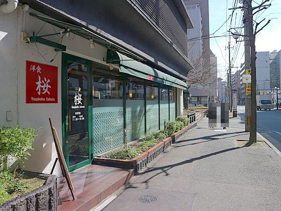 s-桜外見IMG_4654