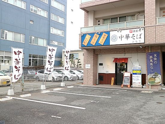 s-かなで外見IMG_4859