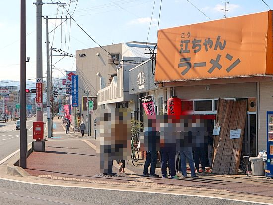 s-江ちゃん外見IMG_4996