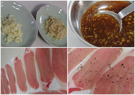 181013豚肉の生姜焼き-1