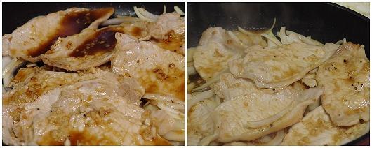 181013豚肉の生姜焼き-4