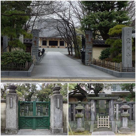 150225霊厳寺
