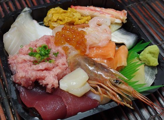 181019丼丸大漁丼
