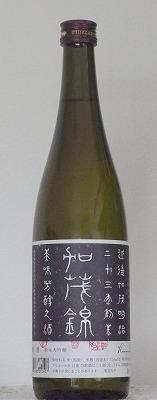 181010純米大吟醸加茂錦720ml