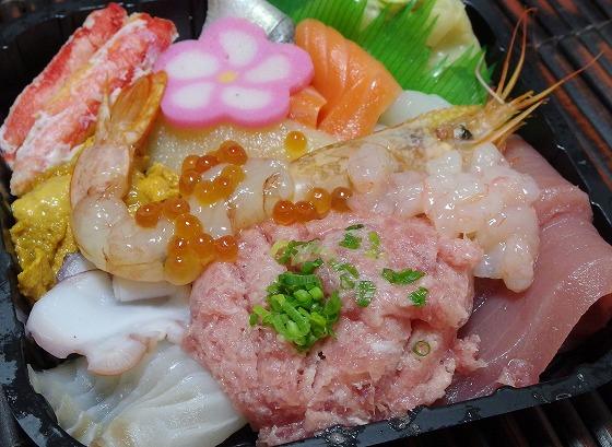 181027丼丸大漁丼