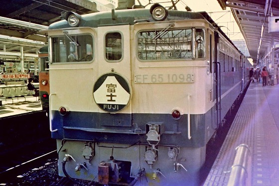 821128横浜駅の特急富士ヘッド改2