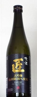 181202京姫匠大吟醸720ml