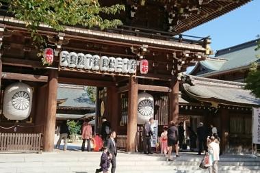 戌戌戌の日 寒川神社