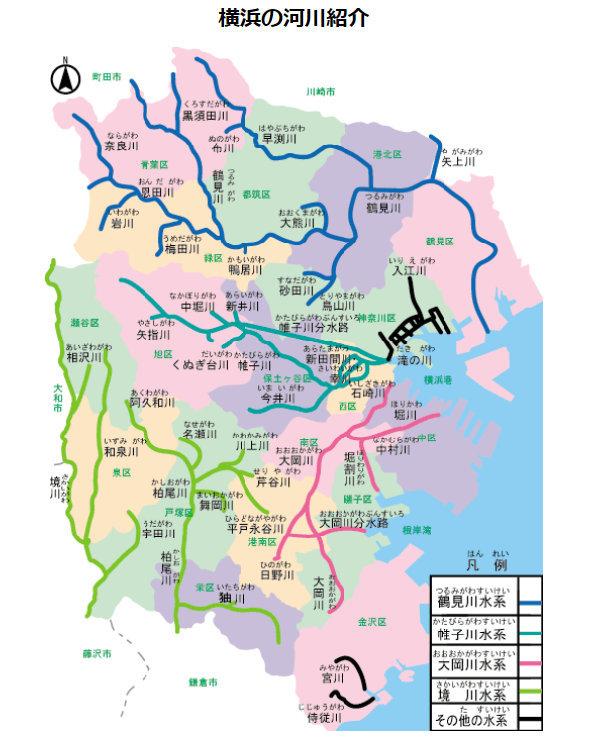 横浜市内の河川